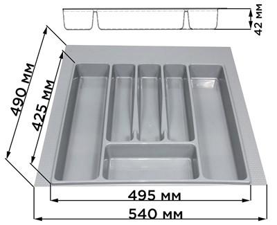 Лоток для столовых приборов (В базу 600) - фото 17869