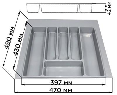 Лоток для столовых приборов (В базу 500-550) - фото 17871