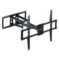 Настенный кронштейн для  телевизоров KROMAX ATLANTIS-75 BLACK