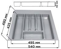 Лоток для столовых приборов (В базу 600)