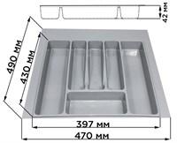 Лоток для столовых приборов (В базу 500-550)