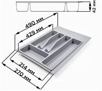 Лоток для столовых приборов (В базу 300-350)
