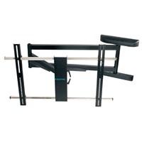 Настенный кронштейн для телевизоров KROMAX ATLANTIS-120 BLACK